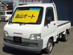 サンバートラックTB 三方開 4WD エアコン 5速