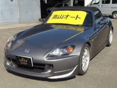 S2000ベースグレード 後期 車高調マフラーCE28鍛造ホイール