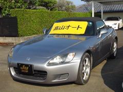 S2000ベースグレード 新品ホロ ノーマル車 6速