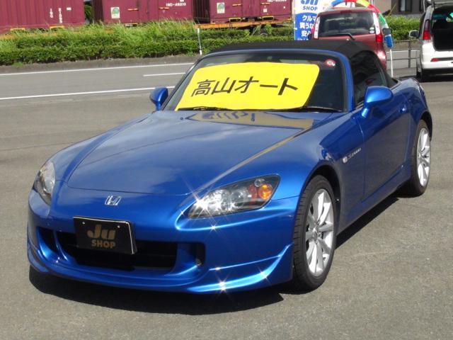 「ホンダ」「S2000」「オープンカー」「宮崎県」の中古車