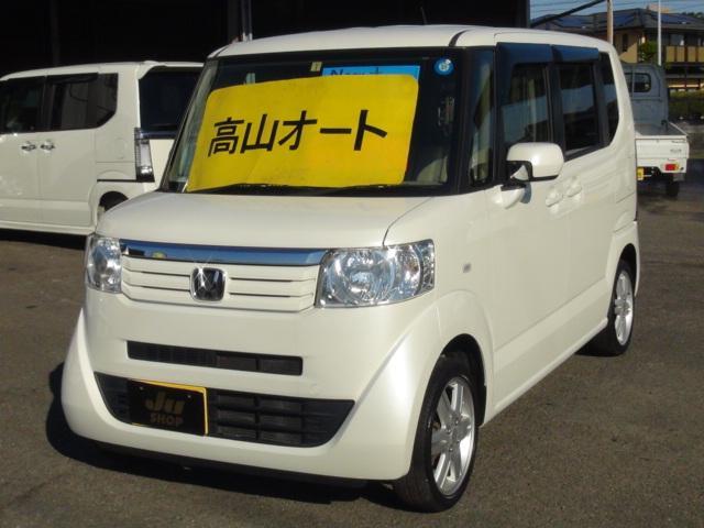 「ホンダ」「N-BOX+」「コンパクトカー」「宮崎県」の中古車