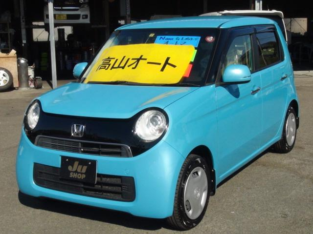 「ホンダ」「N-ONE」「コンパクトカー」「宮崎県」の中古車