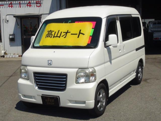 バモスホビオ(ホンダ) L 中古車画像