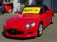 S2000ベースグレード 新品ホロ装着