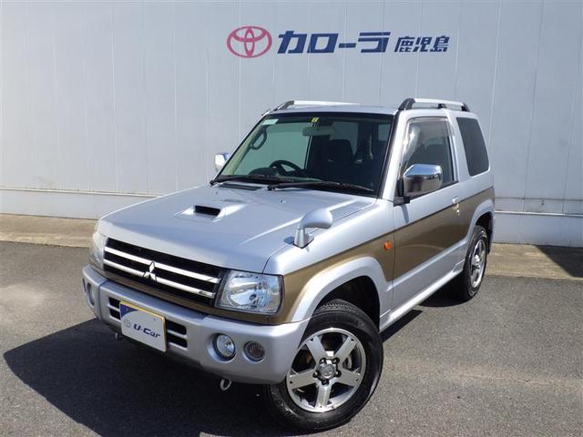 パジェロミニ(三菱) リミテッドエディションVR 中古車画像
