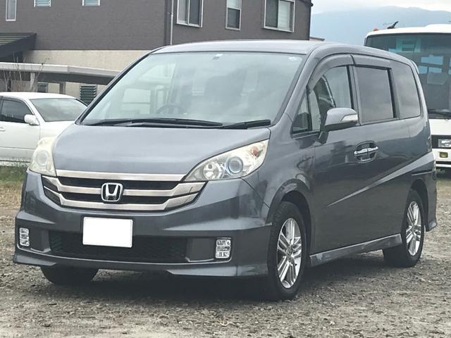 「ホンダ」「ステップワゴン」「ミニバン・ワンボックス」「宮崎県」の中古車