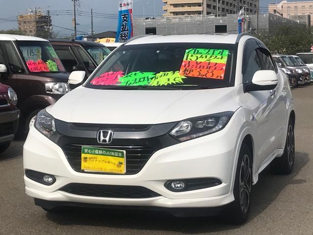 「ホンダ」「ヴェゼル」「SUV・クロカン」「鹿児島県」の中古車