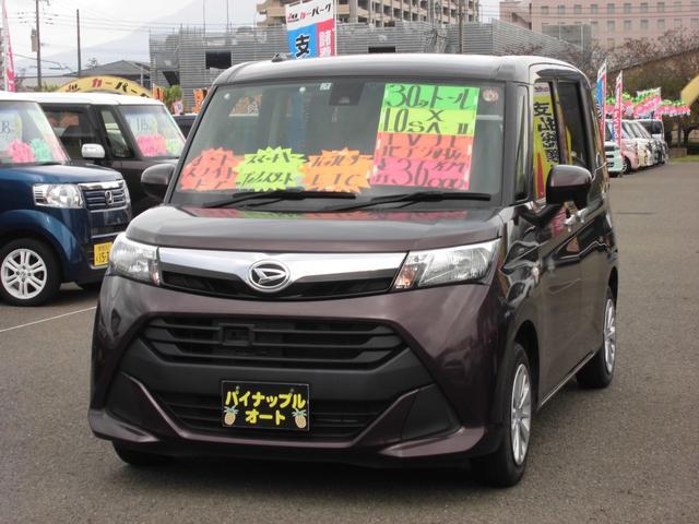 ダイハツ X SAIII ナビTVBカメラETC電動スライド衝突軽減ブレーキ