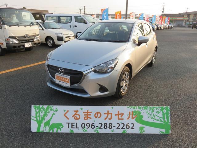 「マツダ」「デミオ」「コンパクトカー」「熊本県」の中古車