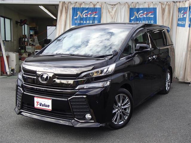トヨタ 2.5Z Aエディション ゴールデンアイズ 試乗車