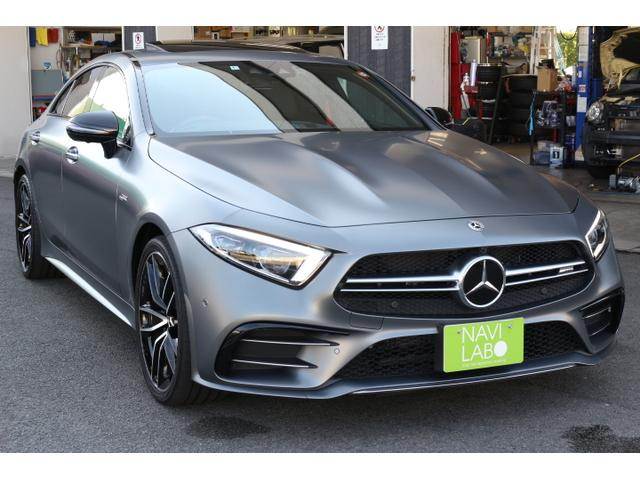 メルセデスAMG CLS53 4マチック+ 正規ディーラー車 禁煙 新車保証継承 ブラックレザーシート レーダーセーフティパッケージ サンルーフ 12.3インチモニターナビ コックピットディスプレイ 純正ドラレコ AMGライドコントロールサス