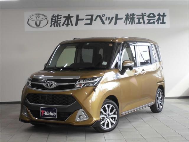 トヨタ カスタムG-T スマートアシスト2 両側電動スライド