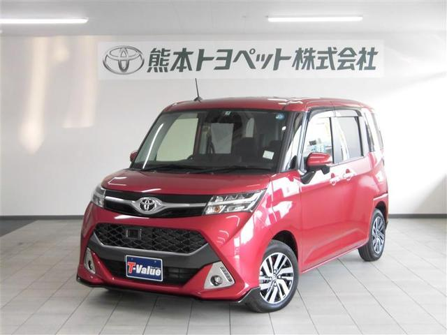 トヨタ カスタムG S SA2 ナビ TV バックカメラ LED