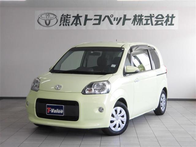 トヨタ G ナビ TV バックカメラ 片側電動スライドドア ETC
