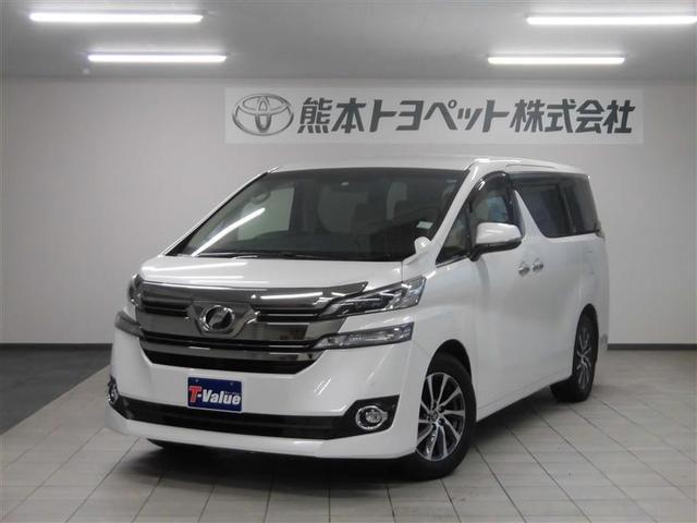 トヨタ 2.5V ナビ TV バックカメラ 両側電動スライドドア