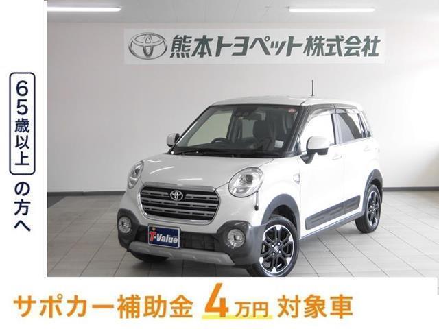 トヨタ C G SAIII プライムコレクション