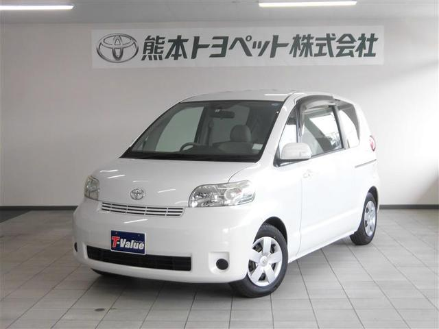 トヨタ 130i Cパッケージ オートエアコン キーレス LED