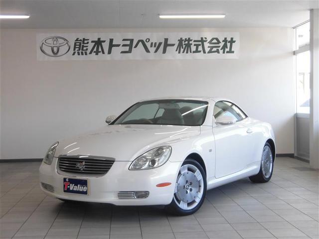 「トヨタ」「ソアラ」「オープンカー」「熊本県」の中古車