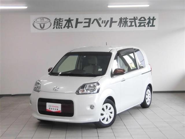 トヨタ F アラモード ドゥ