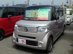 N BOX2トーンカラースタイル G・ターボLパッケージ ナビ TV