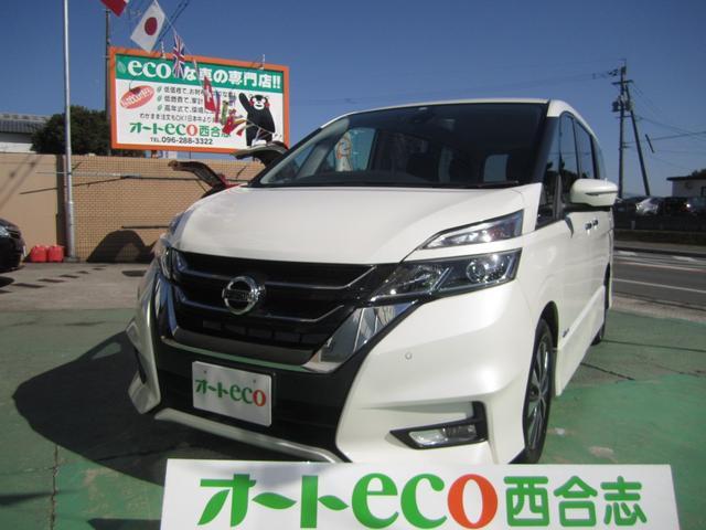 「日産」「セレナ」「ミニバン・ワンボックス」「熊本県」の中古車