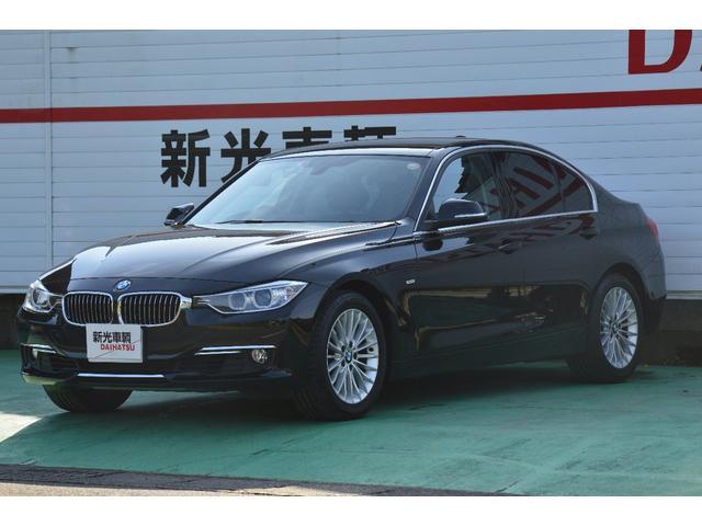 BMW 320iラグジュアリー 保証付き