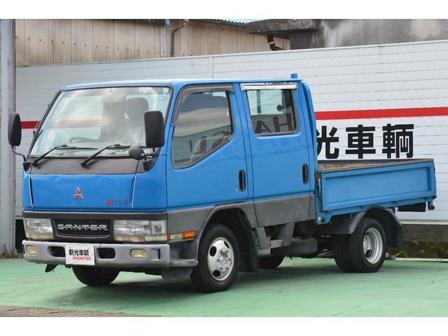 三菱ふそう Wキャブトラック クラッチO/H セルモーター交換済み。