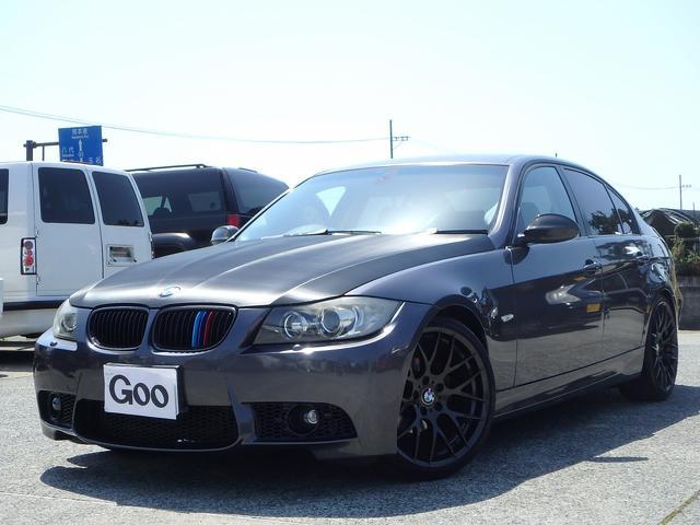 BMW 320i 電動レザー 前後バンパー カーボン調ボンネット
