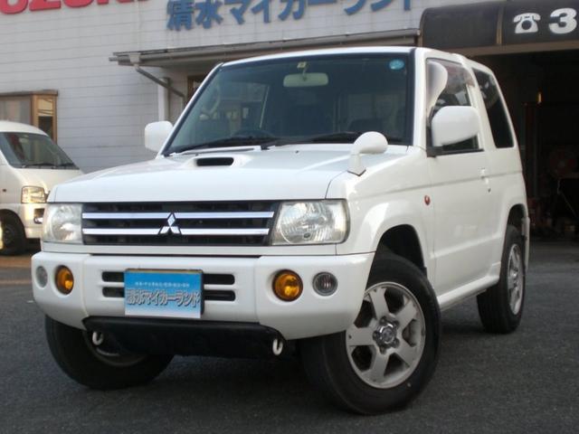 三菱 4WD インタークーラーターボ ナビ