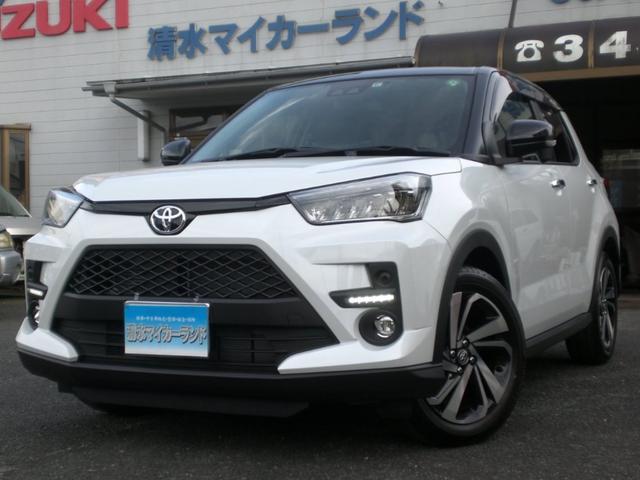 ライズ(トヨタ)Z 中古車画像