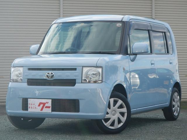 「トヨタ」「ピクシススペース」「コンパクトカー」「熊本県」の中古車