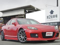 RX−8タイプS マツダスポーツエアロ・マフラー 車高調 18AW