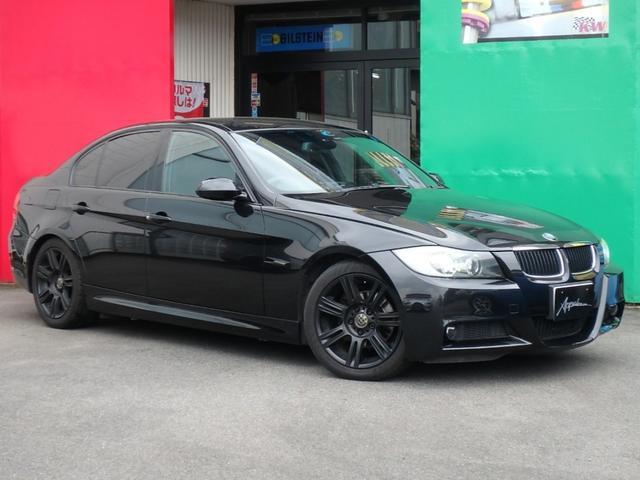 BMW 320i Mスポーツパッケージ バックモニター ナビ ETC