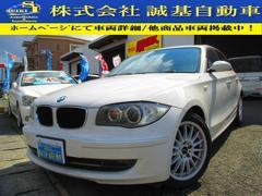 BMW116i 下取車 自動車税込
