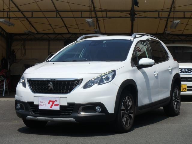 「プジョー」「2008」「SUV・クロカン」「熊本県」の中古車