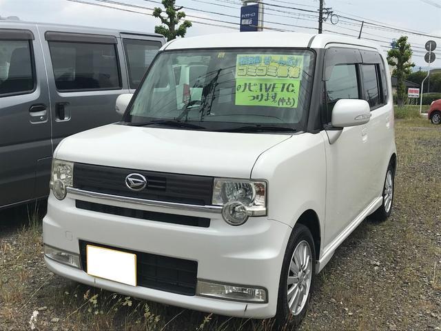 「ダイハツ」「ムーヴコンテ」「コンパクトカー」「宮崎県」の中古車