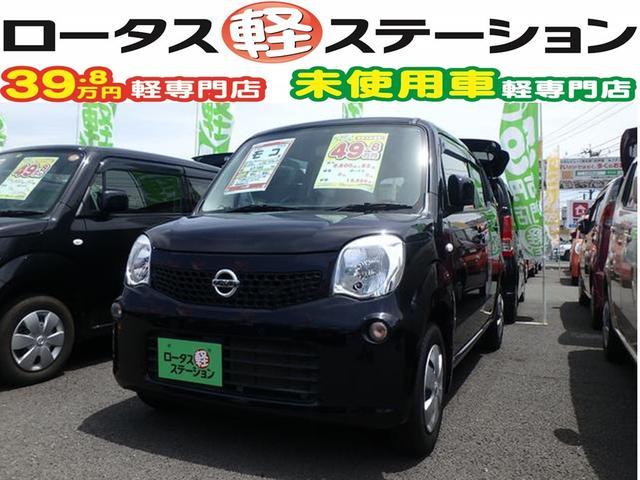 日産 S キーレス CD ETC ナビ TV