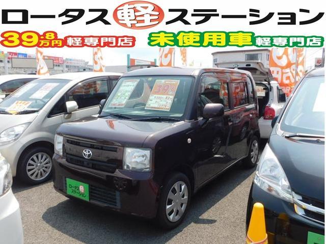 トヨタ L エコアイドル キーレス フル装備