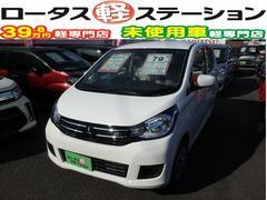 eKワゴンE 未使用車 フル装備 キーレス シートヒーター