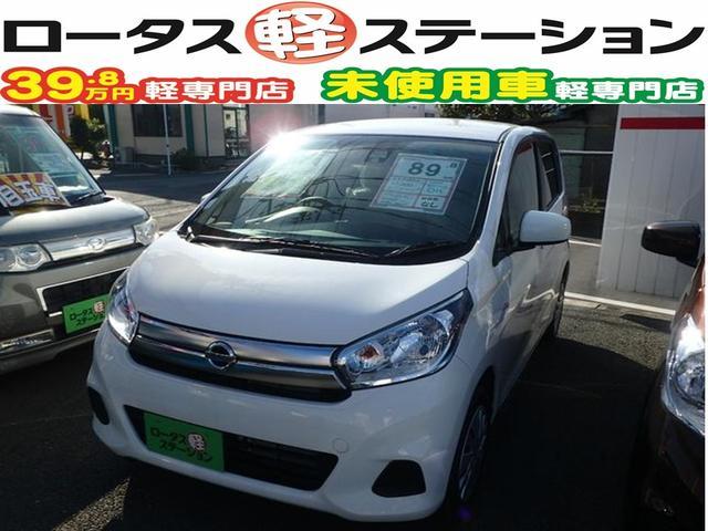 日産 J フル装備・エマージェンシーブレーキ・キーレス