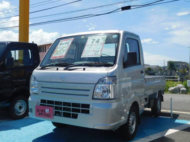 スズキ KC エアコン・パワステ 3方開 4WD 5MT