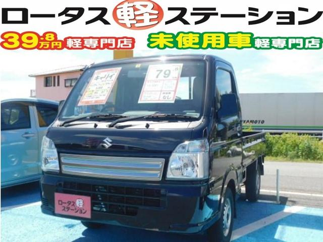 スズキ KCスペシャル エアコン パワステ 3方開 4WD