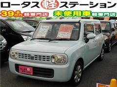 アルトラパンX フル装備¥ スマートキー プッシュスタート