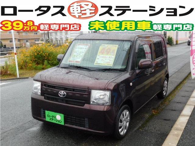 トヨタ L ナビTV キーレス ETC
