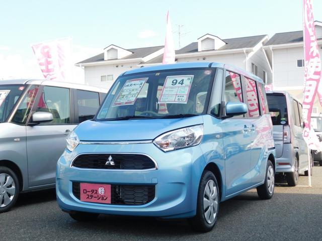 「三菱」「eKスペース」「コンパクトカー」「熊本県」の中古車