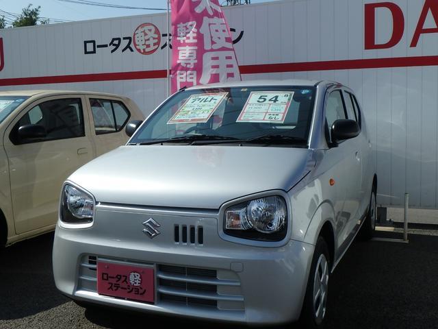 「スズキ」「アルト」「軽自動車」「熊本県」の中古車