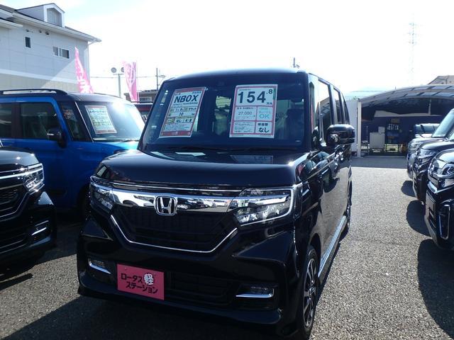 「ホンダ」「N-BOXカスタム」「コンパクトカー」「熊本県」の中古車