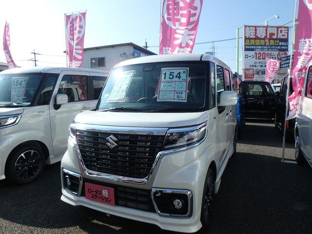 「スズキ」「スペーシアカスタム」「コンパクトカー」「熊本県」の中古車