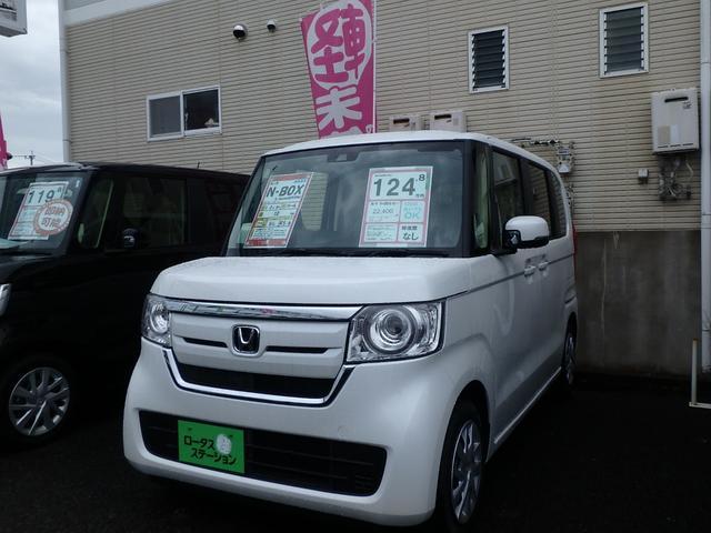 ホンダ N-BOX Gホンダセンシング 届出済未使用車