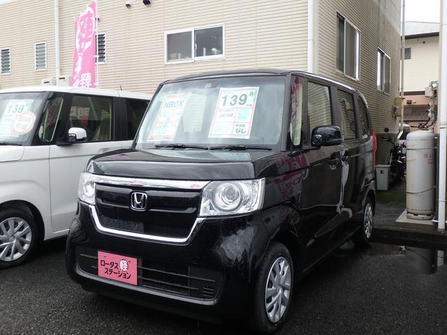 ホンダ N-BOX G・Lホンダセンシング 届出済未使用車